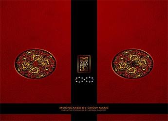 Chow Mane - Mooncakes EP
