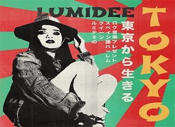 Lumidee - Tokyo