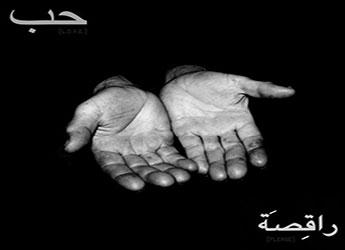 L.o.v.e - Please (prod. by Cyht)