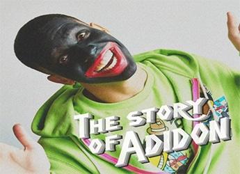 Pusha T - The Story of Adidon